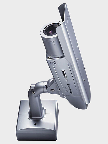 panasonic security camera